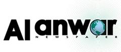 Al-anwar Newspaper